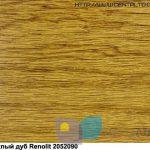 renolit-2052090 Светлый дуб