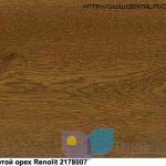 renolit-2178007 Золотой орех