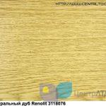 renolit-3118076 Натуральный дуб