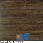 renolit-3167004 Морёный дуб